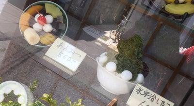 Photo of Tea Room しるこ一平 at Japan