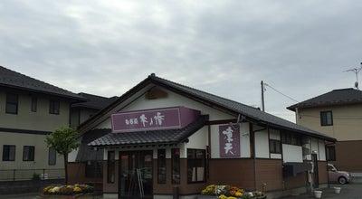 Photo of Dessert Shop もち処木の幡 福島店 at 南沢又清水端61, 福島市 960-8254, Japan