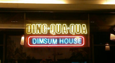 Photo of Chinese Restaurant Ding Qua Qua at 2/f Jy Square Mall, Salinas Dr., Cebu City 6000, Philippines