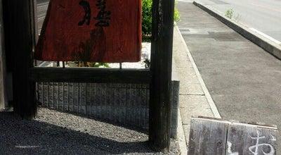 Photo of Food とんかつ 串揚げ 優膳 at 東部台3-26-10, 茂原市, Japan