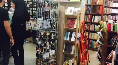 Photo of Bookstore Book City | شهر کتاب گلسار at Tohid Blvd, Rasht, Iran