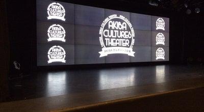 Photo of Rock Club AKIBAカルチャーズ劇場 at 外神田1-7-6, 千代田区 101-0021, Japan