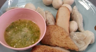 Photo of Ramen / Noodle House เล่าซา at 9 ถ.สุนทรโกษา, Khlong Toei 10110, Thailand