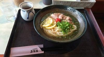 Photo of Japanese Restaurant 三万石手打うどん at 南方3丁目13-1, 三原市 729-0419, Japan