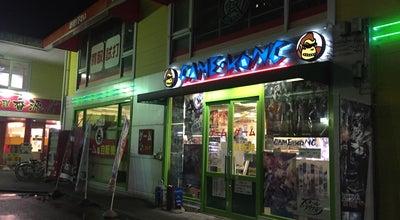 Photo of Arcade ゲームコング at Japan