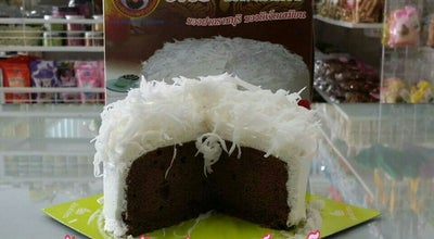 Photo of Bakery ติ๋มเค้กมะพร้าวอ่อนสาขา3 at โพธาราม, Thailand