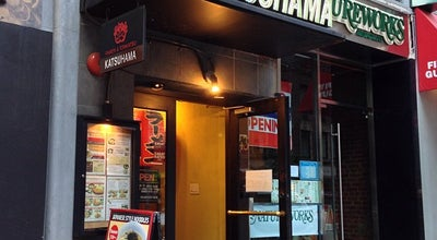 Photo of Other Venue Katsuhama at 43 W 55th St, New York, NY 10019