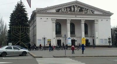 Photo of Theater Донецкий областной русский драматический театр at Театральная Площадь, 1, Мариуполь, Ukraine
