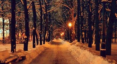 Photo of Park Парк имени Янки Купалы at Просп. Независимости, Минск, Belarus