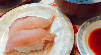 Photo of Sushi Restaurant 番やのすし 古沢店 at 古沢413-2, 富山市 930-0151, Japan