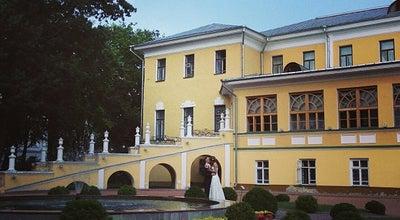Photo of History Museum Губернаторский дом at Волжская Наб., 23, Ярославль, Russia