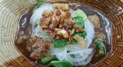 Photo of Ramen / Noodle House ลุงขาว ก๋วยเตี๋ยวเรือกรุงเก่า เมืองเอก at เมืองเอก หลักหก, Thailand