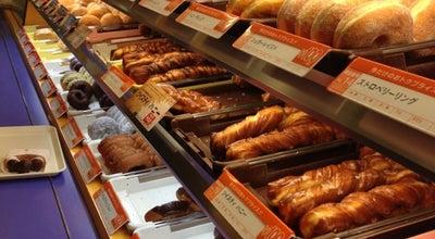 Photo of Donut Shop ミスタードーナツ アピタ刈谷店 at 南桜町2-56-1, 刈谷市 448-0841, Japan