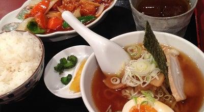 Photo of Chinese Restaurant 金龍 鳥居松店 at 鳥居松町8-32-2, 春日井市 486-0844, Japan