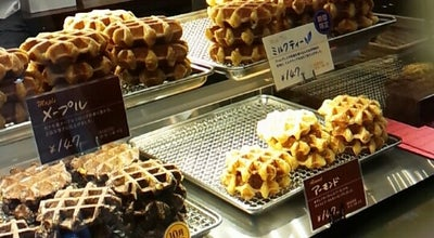 Photo of Dessert Shop Manneken アスティー一宮店 at 栄3-1-2, 一宮市 491-0858, Japan