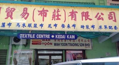 Photo of Boutique Wah Yoon Textiles Centre Sdn Bhd at Putatan 88300, Malaysia