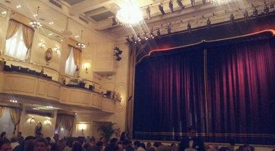 Photo of Music Venue Esquina Carlos Gardel at 3200 Carlos Gardel, Buenos Aires C1215AAB, Argentina