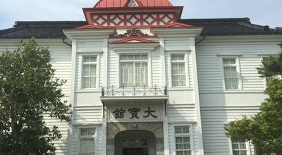 Photo of History Museum 大宝館 at 馬場町4-7, 鶴岡市 997-0035, Japan