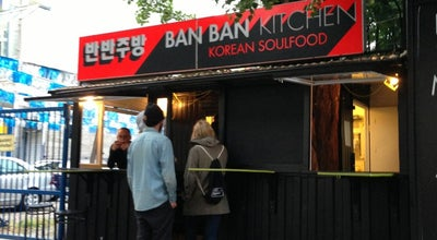 Photo of Asian Restaurant Ban Ban Kitchen at Hermannstr. 205, Berlin 12049, Germany
