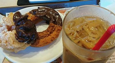 Photo of Donut Shop ミスタードーナツ 福山緑町ショップ at 緑町2-1-13, 福山市 720-0804, Japan