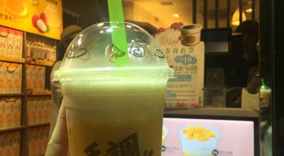 Photo of Dessert Shop Hui Lau Shan at Shop No.6, G/f, Star House, 3 Salisbury Rd, Tsim Sha Tsui, Hong Kong