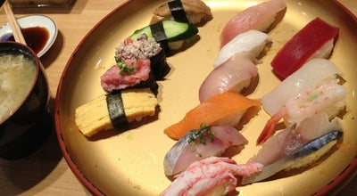 Photo of Sushi Restaurant すし食いねぇ! 高岡南店 at 赤祖父433, 高岡市 933-0806, Japan