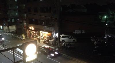 Photo of Food めん馬鹿一代 at 上京区南伊勢屋町757-2, 京都市 602-8153, Japan