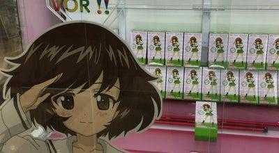 Photo of Arcade STUDIO PRIMO at 宮町1-2-4, Japan
