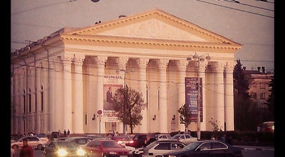 Photo of Theater Драматический театр at Театральная Пл., Д. 7а, Рязань, Russia