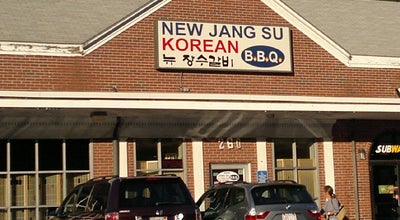 Photo of Korean Restaurant New Jang Su BBQ at 260 Cambridge St, Burlington, MA 01803, United States