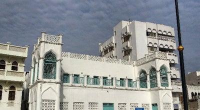 Photo of Historic Site سور اللواتية at Muttrah, Muţraḩ, Oman