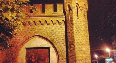 Photo of Historic Site Закхаймские ворота / Sackheim Gate at Ул. Литовский Вал, 61, Калининград 236006, Russia