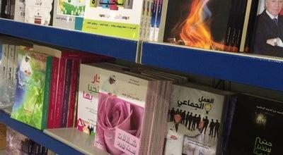 Photo of Library مكتبة العبيكان | Obeikan at عنيزة 51911, Saudi Arabia
