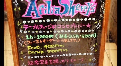 Photo of Cocktail Bar アフィリア・シェリーズ at 上野6-13-8, 台東区 110-0005, Japan