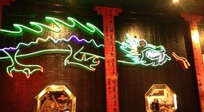 Photo of Chinese Restaurant Plum Garden Restaurant at 3917 Main St, McHenry, IL 60050, United States