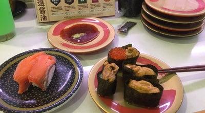 Photo of Sushi Restaurant はま寿司 横須賀中央店 at 大滝町2-17-8-2, 横須賀市, Japan