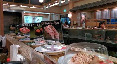 Photo of Sushi Restaurant にぎりの徳兵衛 大垣南店 at 外野2-49-1, 大垣市 503-0933, Japan