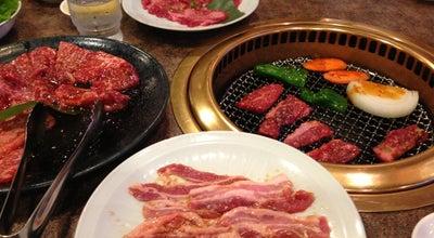 Photo of BBQ Joint 焼肉 安楽亭 川口西新井宿店 at 西新井宿958, 川口市, Japan