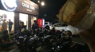 Photo of Ice Cream Shop キューティートップス (Cutie Tops) at 高城本町4-8, 大分市 870-0157, Japan