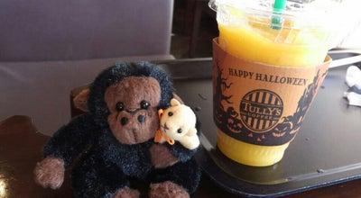 Photo of Coffee Shop タリーズコーヒー ウニクス秩父店 at 上野町805-14, 秩父市 368-0031, Japan