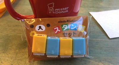 Photo of Donut Shop ミスタードーナツ 東室蘭ショップ at 中島町1-23-10, 室蘭市 050-0074, Japan