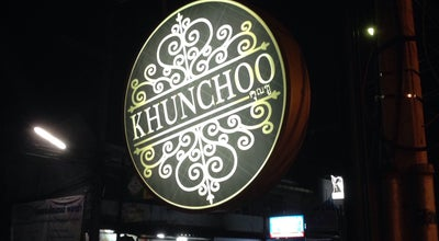 Photo of Bakery KHUNCHOO at Thailand