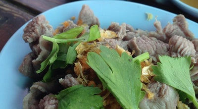 Photo of Ramen / Noodle House โต้ง ชลวัว at Phettrakul, Bang Lamung 20150, Thailand