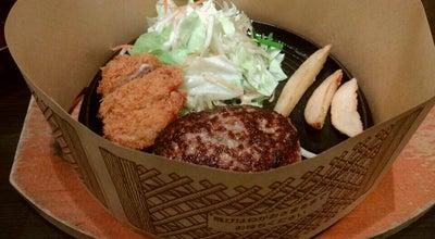 Photo of Steakhouse 鉄板ハンバーグ にっくい亭 at 赤童子町栄36番地1, 江南市 483-8225, Japan