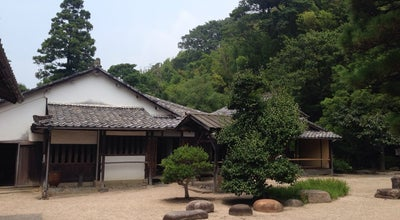 Photo of History Museum 武家屋敷 at 北堀町塩見縄手305, 松江市 690-0888, Japan