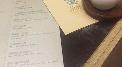 Photo of Japanese Restaurant Soy at Calle De Viriato, 58, Madrid 28010, Spain
