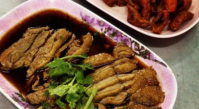 Photo of Chinese Restaurant ซ้งเป็ดพะโล้ (Zong Ped Palow) at 1/58 Sena Nikhom 1, Lat Phrao 10230, Thailand
