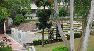 Photo of Garden 台南公會堂(吳園) Tainan Public Hall at 中西區民權路二段30號, Tainan 700, Taiwan