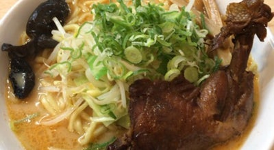 Photo of Ramen / Noodle House 麺屋しずる 豊田大林店 at 大林町10-10-2, 豊田市, Japan