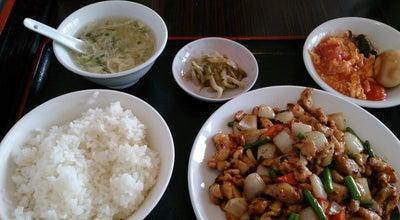 Photo of Chinese Restaurant 王朝飯店 新座店 at 中野2-4-48, 新座市 352-0005, Japan
